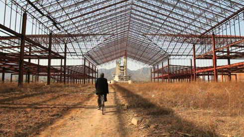 Wonderland Lunaparkı Çin 2