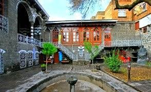 CahitSıtkıTarancıMüzesi
