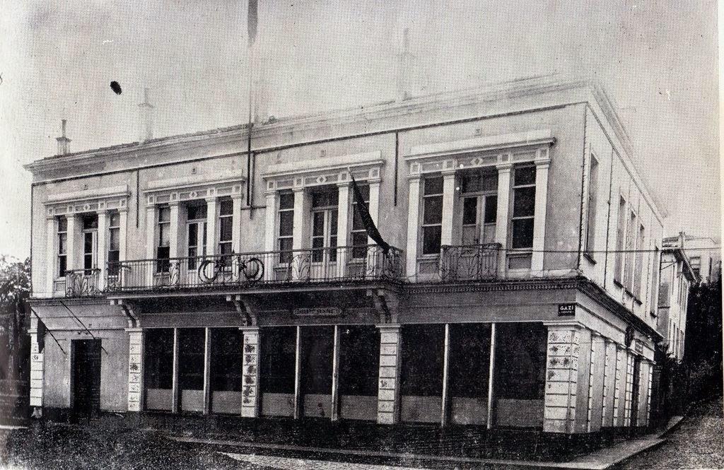 Samsun Gazi Müzesi Eski Hali 1938
