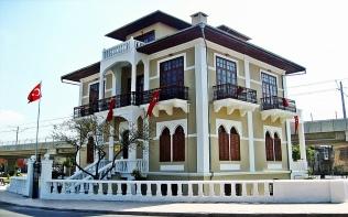 Adana Karacaoglan Edebiyat Muzesi