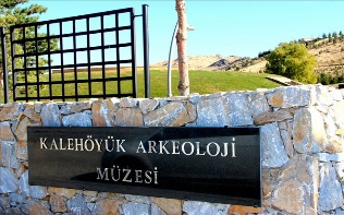 Kaman Kalehoyuk Arkeoloji Muzesi