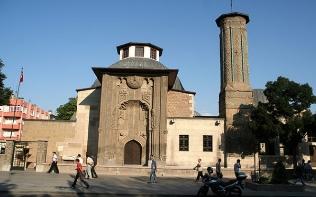 Konya Ince Minareli Medrese
