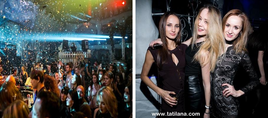 Icon Night Club Moskova