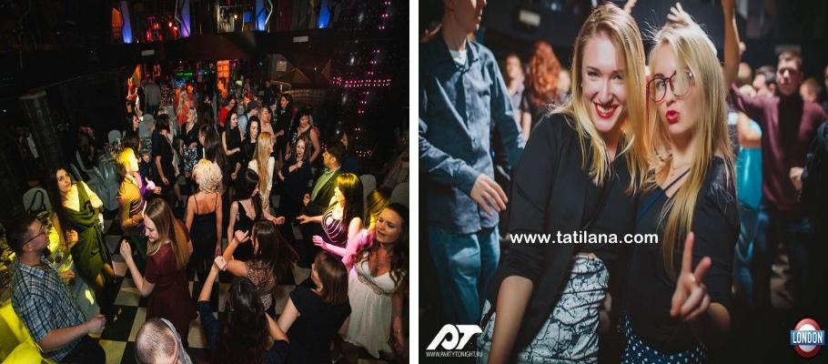 London Night Club Moskova