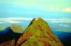 Adem Tepesi Sri Lanka