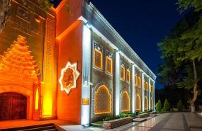 Osmaniye Kent Muzesi