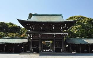 Meiji Tapinagi Japonya